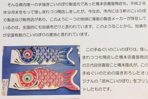 12/15(土)開催・もちつき祭紹介⑤