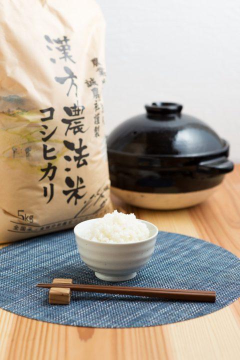 新型ウィルスの影響を乗り切るために「漢方農法米コシヒカリの一般予約を承ります」