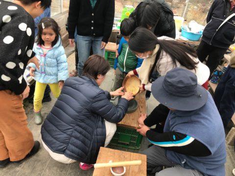 3月14日の自然栽培の会について