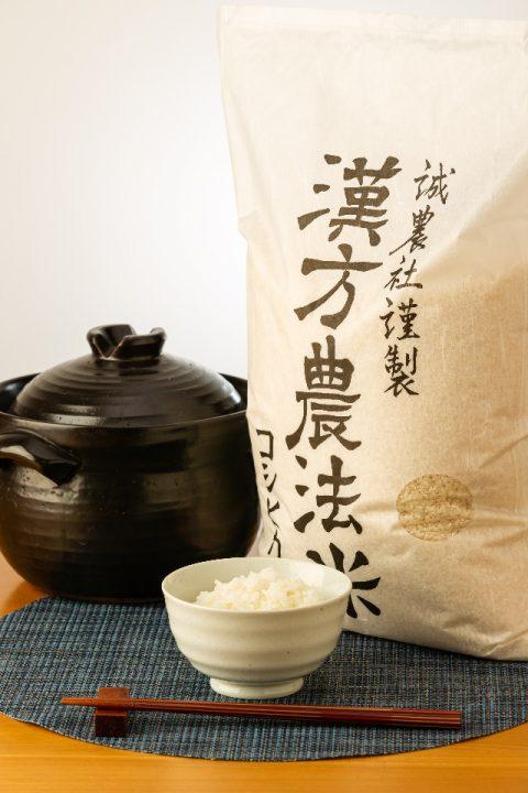 2020年収穫の漢方農法米、完売目途のお知らせ
